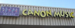 CanonFrontSign-Thin